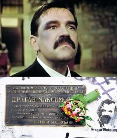 Danas se navršava 20 godina od odlaska Dragana Maksimovića