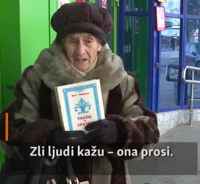 Vera Sibirjova